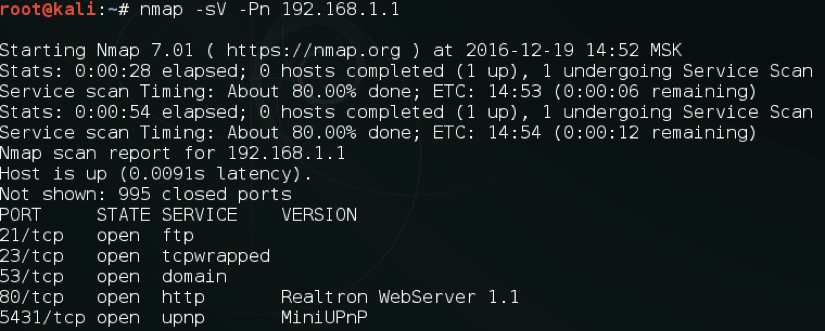 Using Nmap to find open ports - Kali Linux - An Ethical