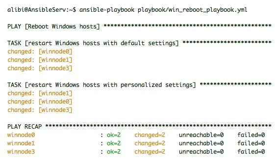 Ad hoc versus playbook: the win_reboot module - Ansible