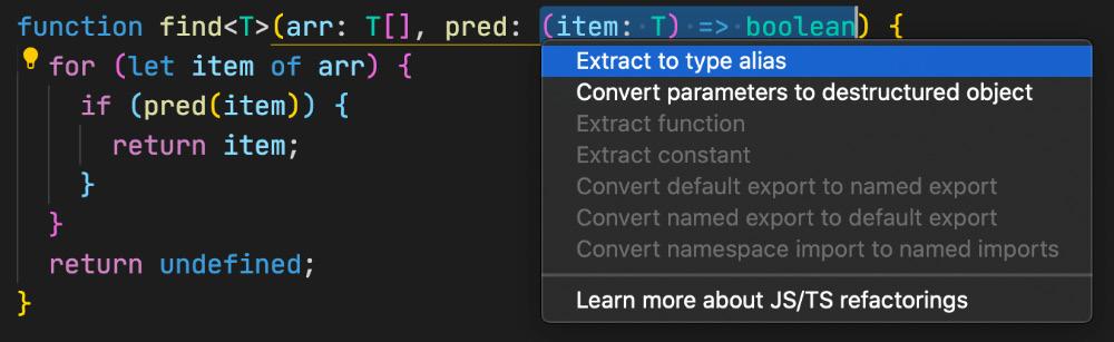 Figure 1.6 – Extract to type alias option