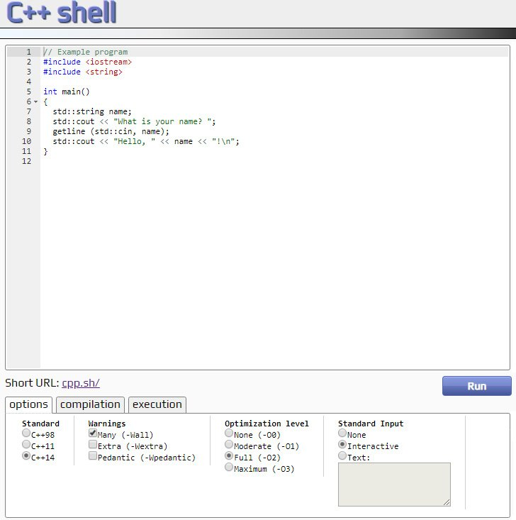 Figure 1.1: C++ shell, the online compiler we'll be using