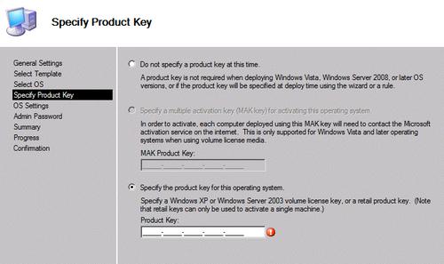 windows vista volume license key